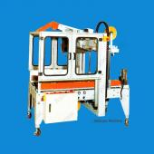 Carton Sealing Machine - Fully-Automatic Flap, Fold, Carton Sealer