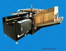 Carton Erecting Machine - Bottom Sealing Erector