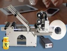 Semi-Auto Labelling (Round bottle) FS50D (with Date Printer)