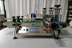 Table top Auto Labelling - Pneumatic (for Round Bottle) FS200TP