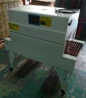 Shrink Packaging Machine BSN 4020SL / BSN 4020TL